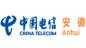 中国电信安徽分公司