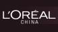 欧莱雅(中国)亚洲营运部