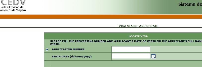 上海巴西签证查询